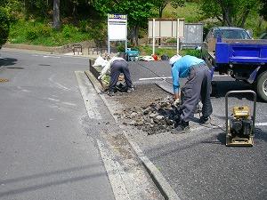 横浜市戸塚区:舗装修繕施工前