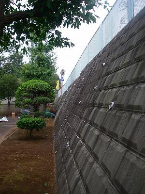 横浜市泉区:整備工事施工前