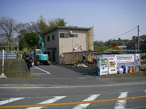 横浜市栄区:解体工事施工前