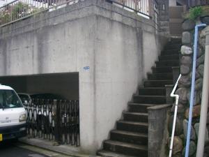 横浜市旭区:施工前