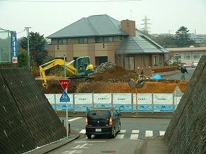 横浜市戸塚区:造成工事施工前