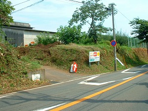 横浜市戸塚区:舗装工事施工前